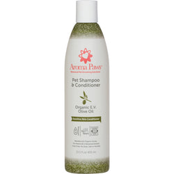 Organic Olive Oil Dog Shampoo & Conditioner in One (13.5 oz)