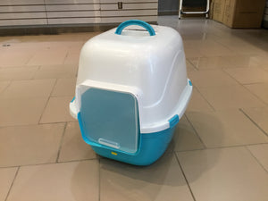 Door Flap Hooded Litter Box