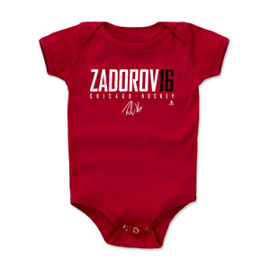 Nikita Zadorov Kids Baby Onesie | 500 LEVEL