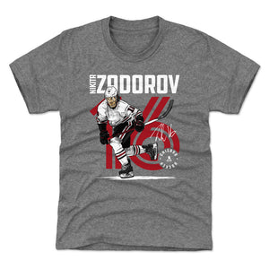 Nikita Zadorov Kids T-Shirt | 500 LEVEL