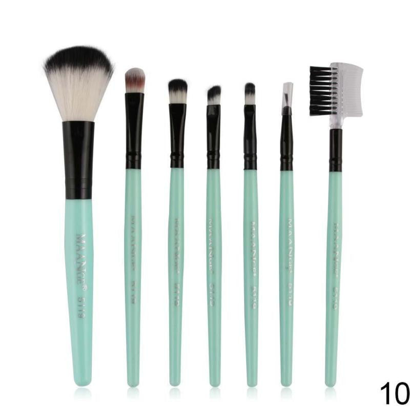 7pcs Portable Makeup Brush Set