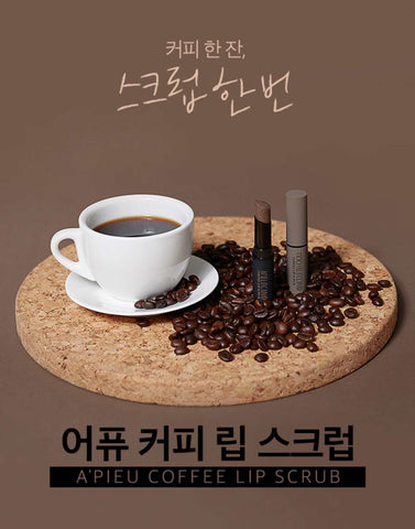 [A'PIEU] Coffee-Lip-Scrub-Amelipcano-5g-by-beautique-online