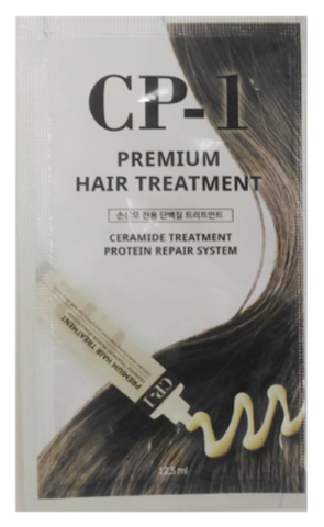 [CP-1]-Premium-Hair-Treatment-Sample-by-beautique-online