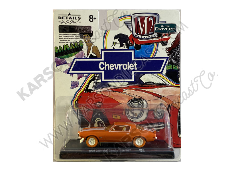 CHASE 1970 Chevrolet Camaro Z28 RS Release 62 in Blister Packs 1:64 Diecast Model Cars - M2 Machines - 11228-62