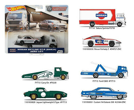 Team Transport F Set of 4 1/64 Diecast Models - Hot Wheels - FLF56-956F