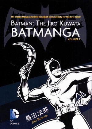 Batman: The Jiro Kuwata Batmanga Volume 1