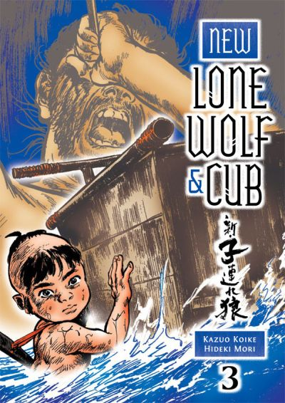 New Lone Wolf and Cub Volume 03