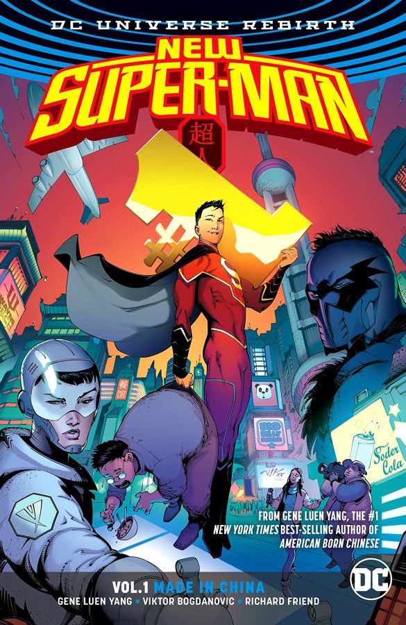 New Super-Man (DC Universe Rebirth) Volume 1: Made in China