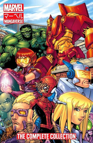 Marvel Mangaverse - The Complete Collection