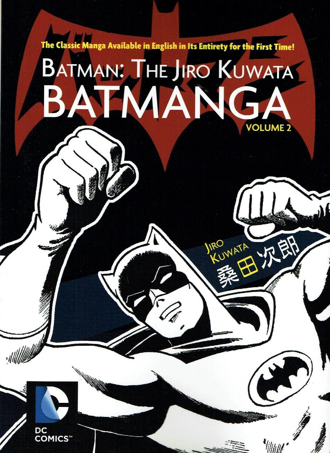 Batman: The Jiro Kuwata Batmanga Volume 2