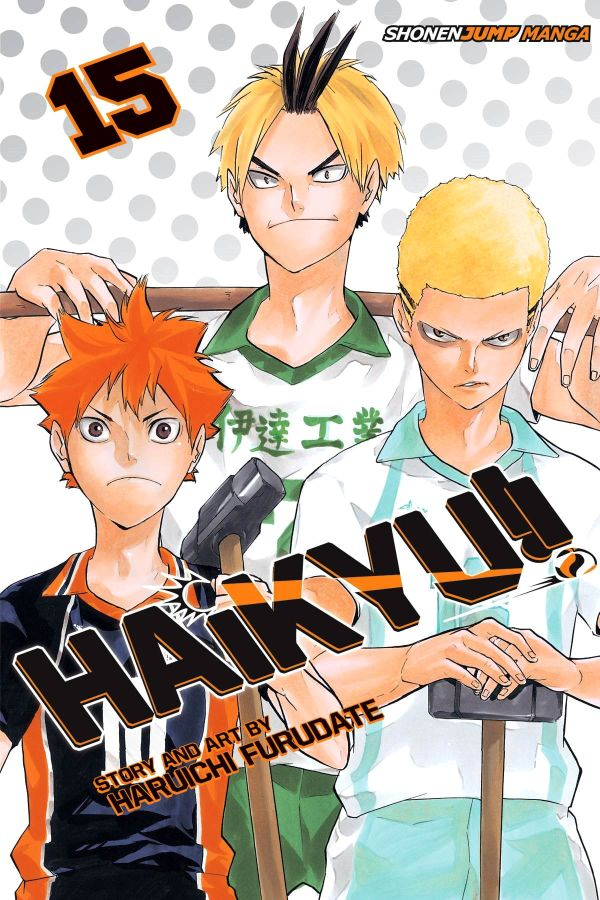 Haikyu!! Volume 15