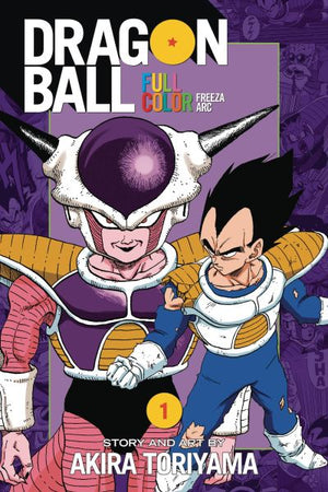 Dragon Ball Freeza Arc Volume 1