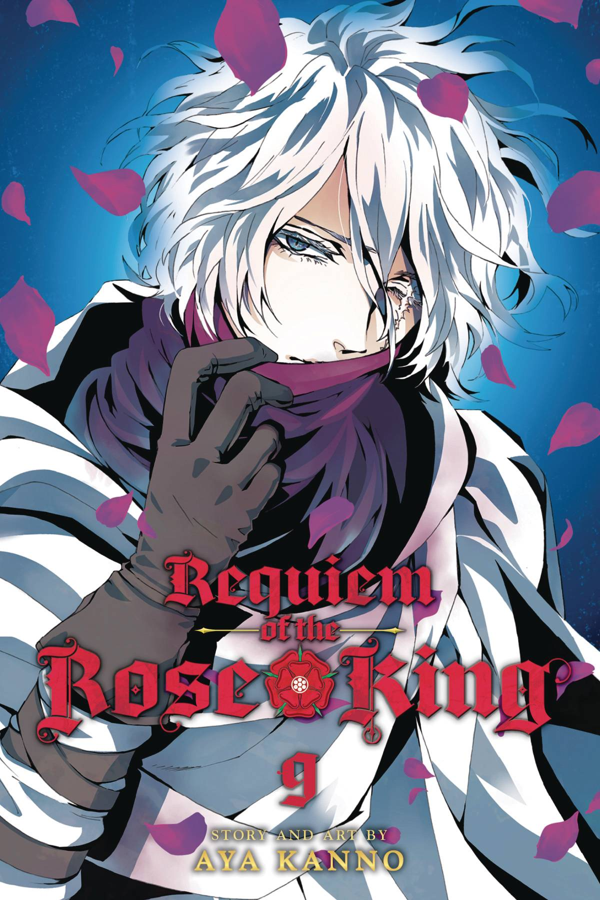 Requiem of the Rose King Volume 09
