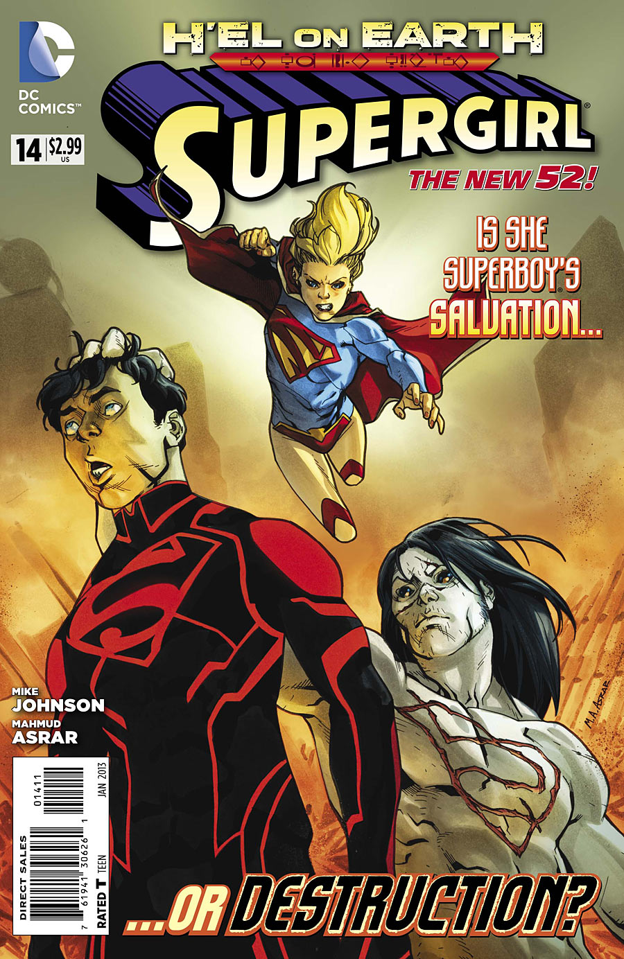 Supergirl (The New 52) #14