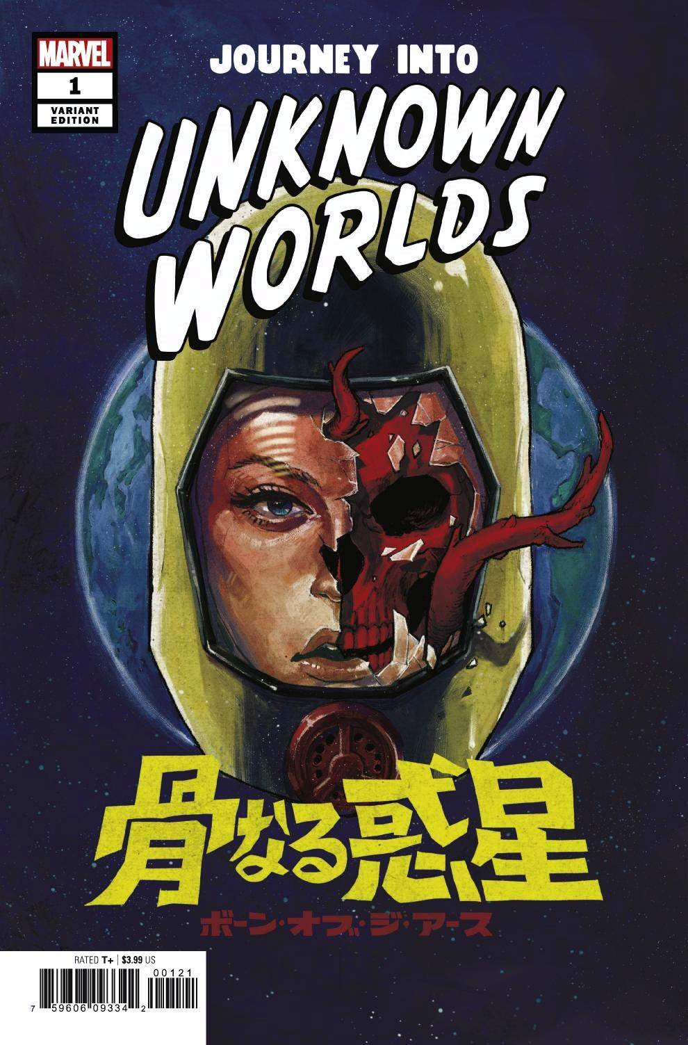 Journey Into Unknown Worlds (2019) #1 Superlog Cover