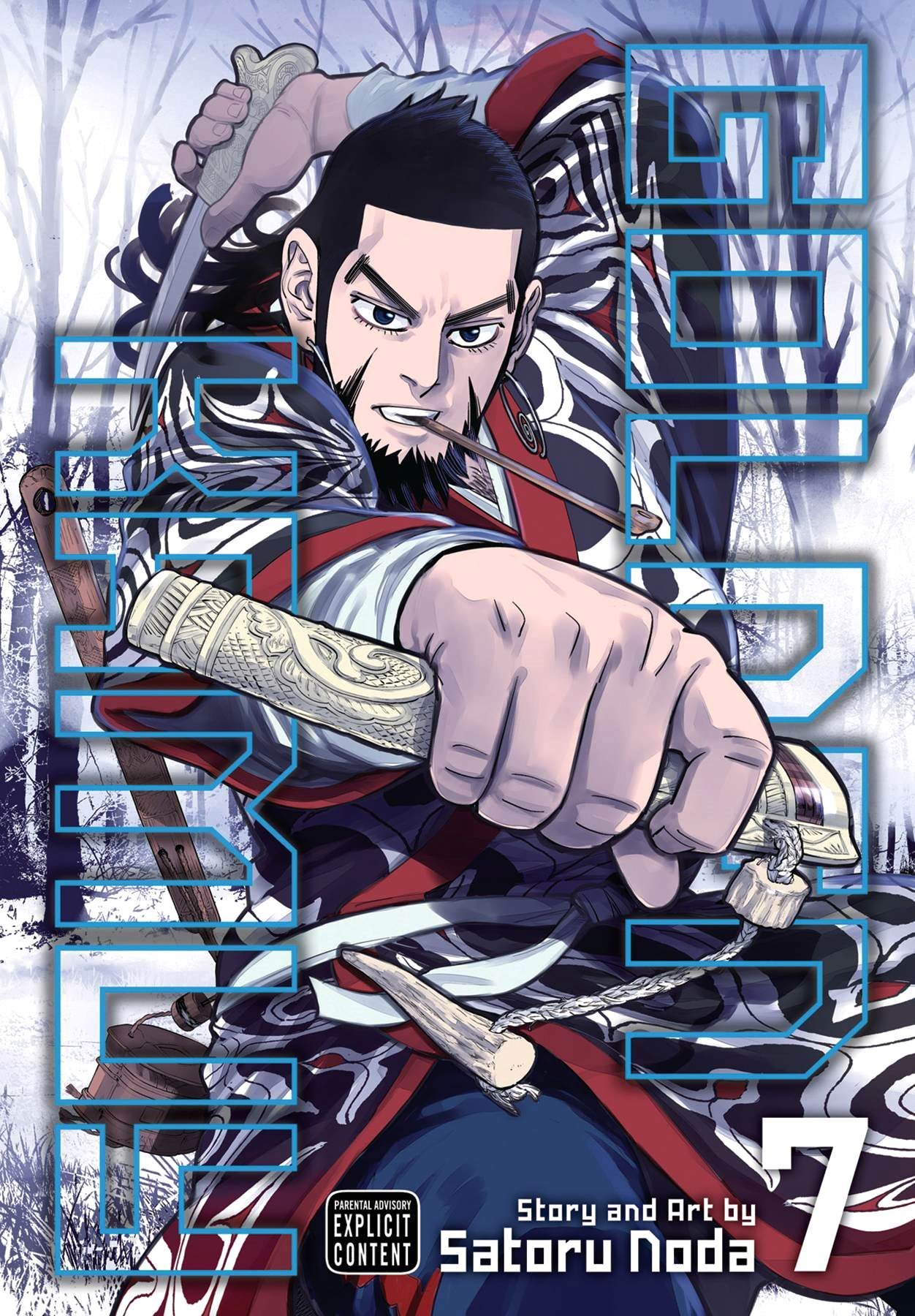 Golden Kamuy Volume 07