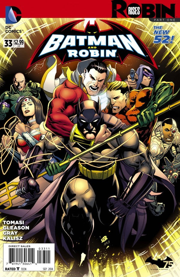 Batman and Robin (The New 52) #33