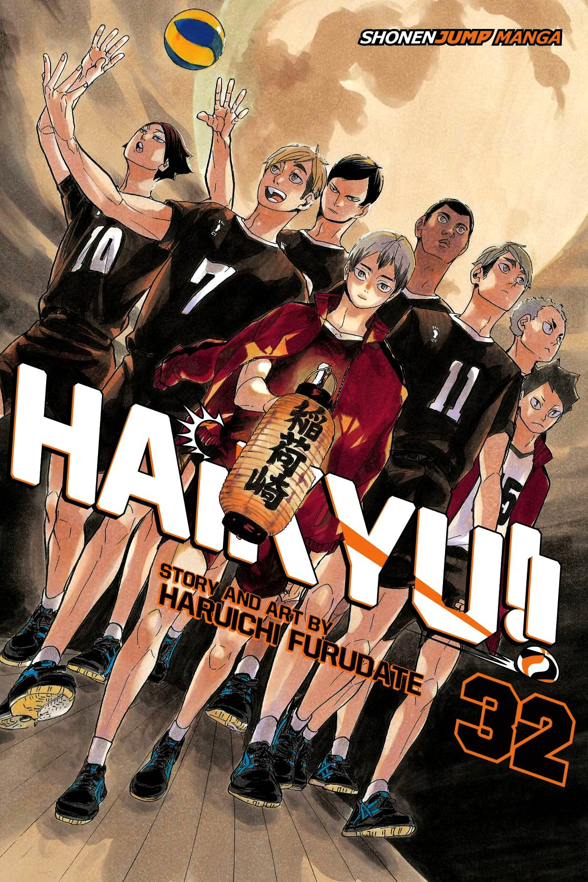 Haikyu!! Volume 32