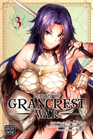 Record of Grancrest War Volume 3