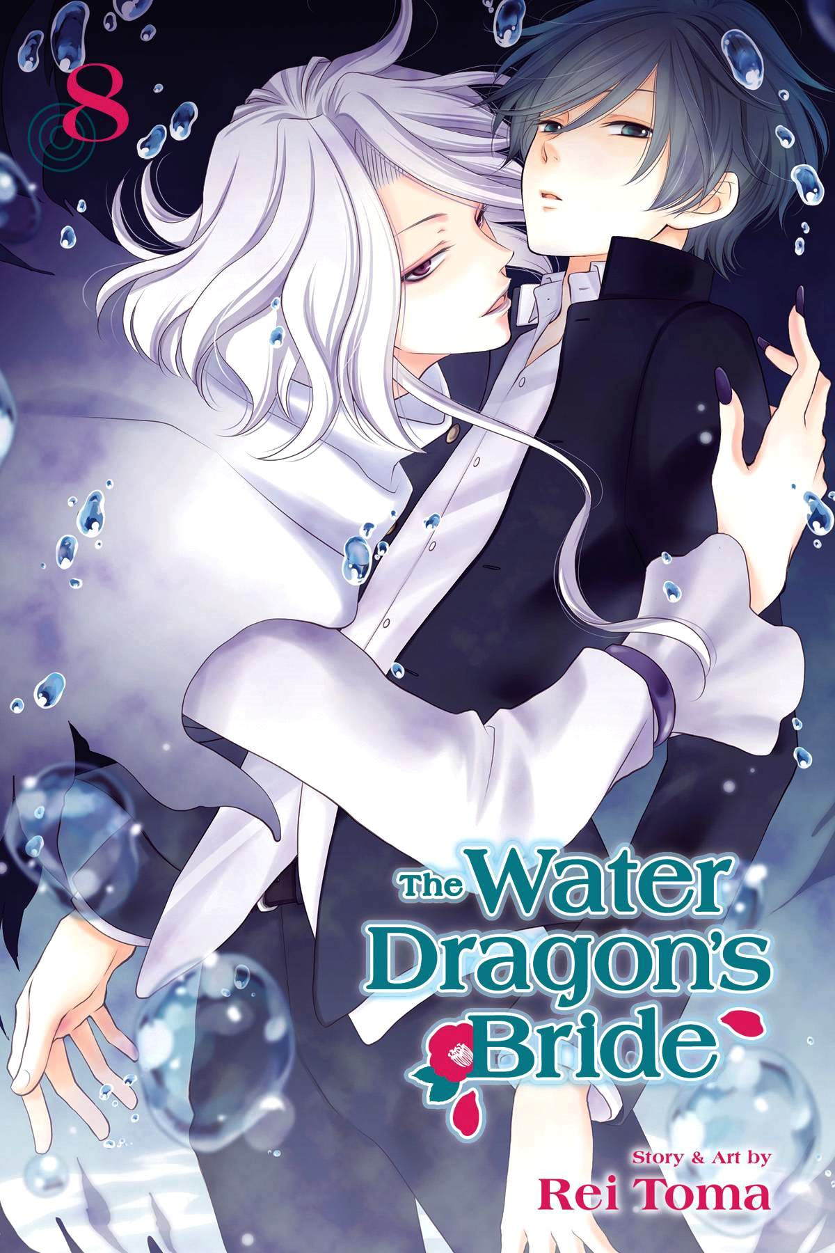 Water Dragon's Bride Volume 8