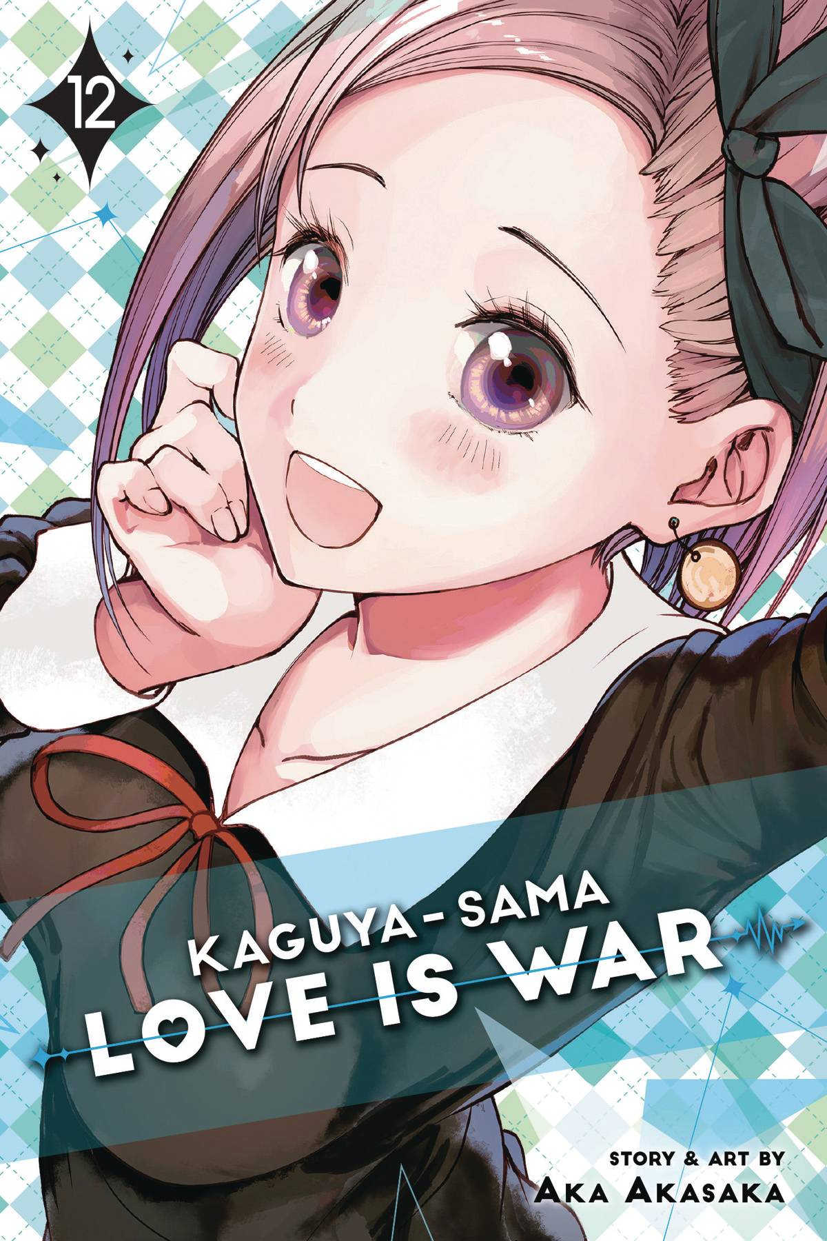 Kaguya-sama: Love is War Volume 12