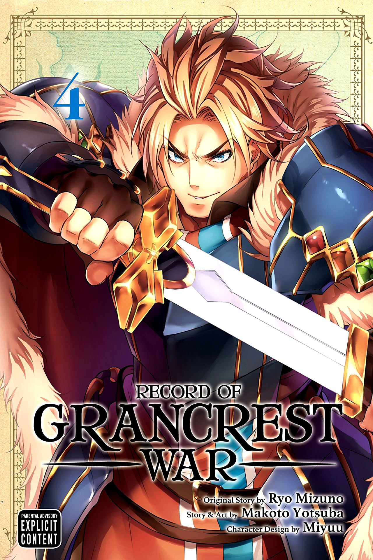 Record of Grancrest War Volume 4