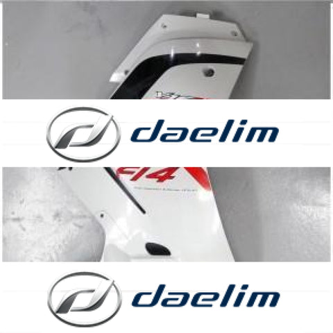 Genuine Lower Left Fairing Cowl White (A) Daelim Vjf250