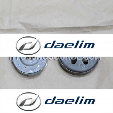 Genuine Rear Drive Clutch Plate & Bell Daelim Sl125 Sn125 S1 125 S2 Sg125 Ns125