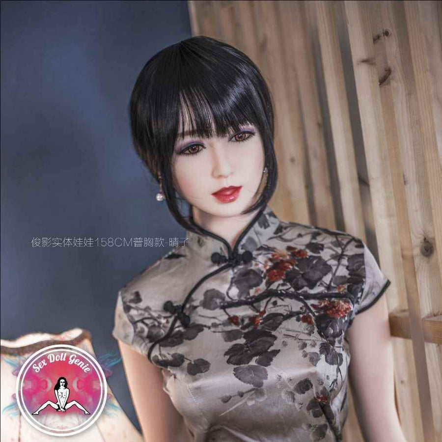"Sex Doll - Shasta - 158cm | 5' 1"" - E Cup - Product Image"