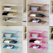 Viigo Adjustable Storage Rack