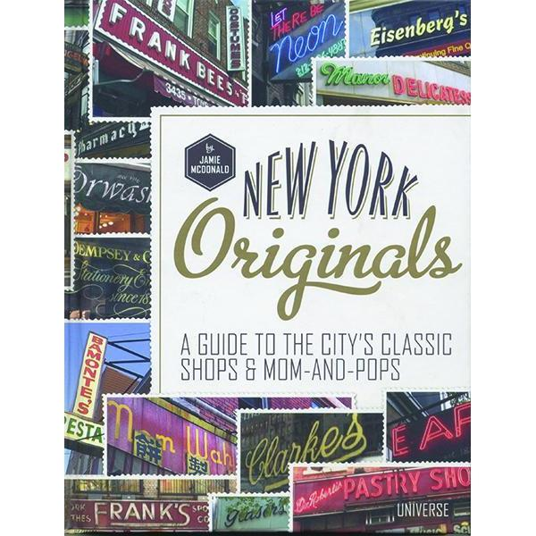 Tish & Snooky's Manic Panic GIFTS New York Originals book