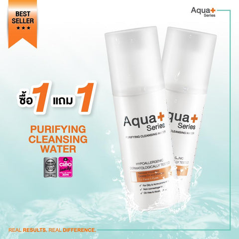 products/1-1-purifying-cleansing-water-150-ml-buy-1-get-1-free-purifying-cleansing-water-150-ml-594068.jpg