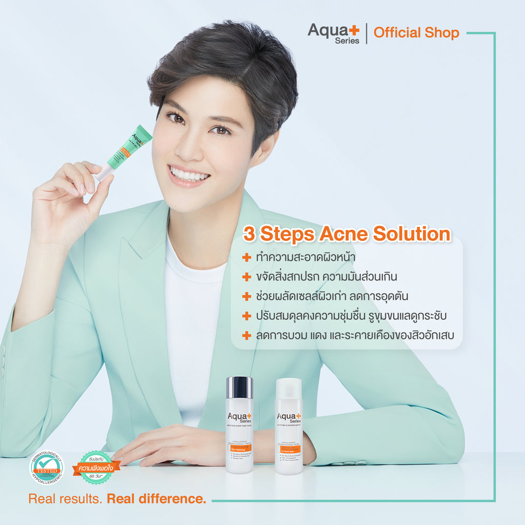 3 Steps Acne Solution