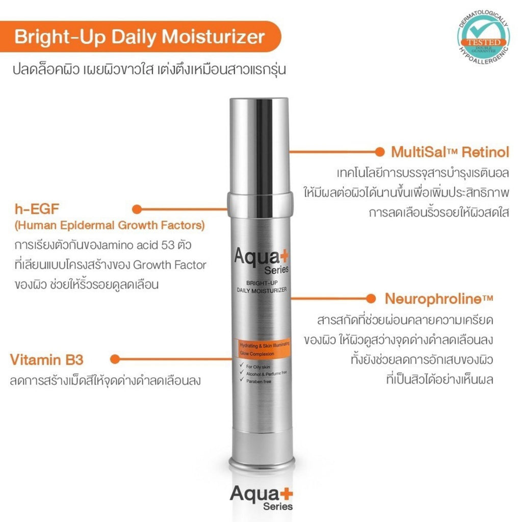 Bright-Up Daily Moisturizer – 30 ml.