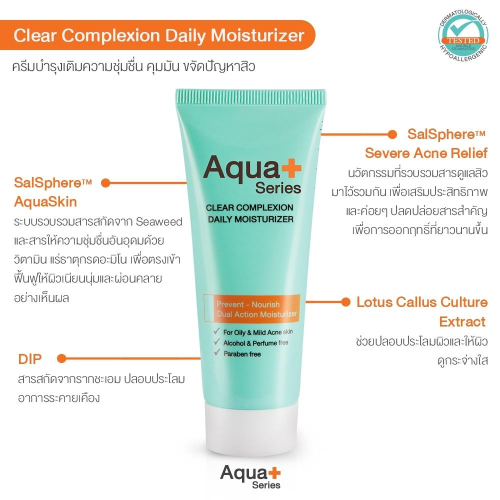 Clear Complexion Daily Moisturizer – 50 ml.