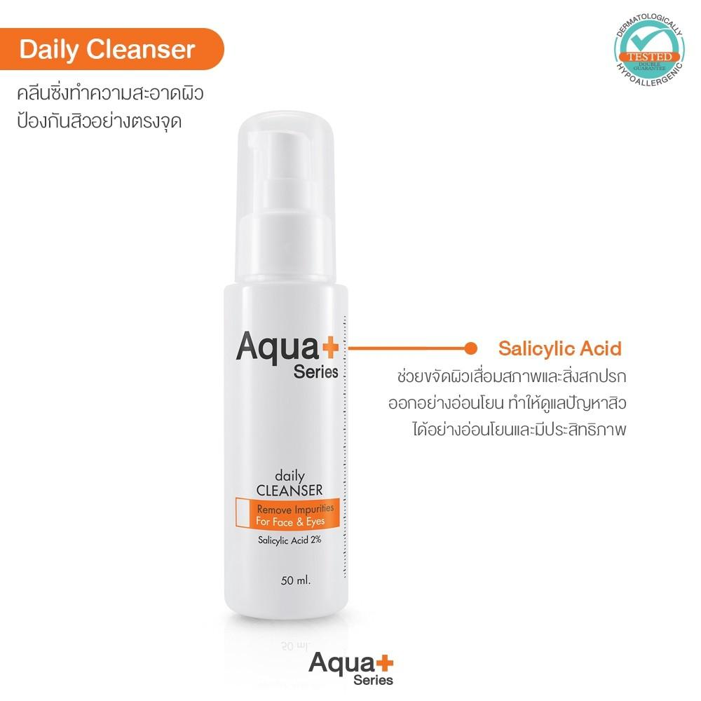 Daily Cleanser - 50 ml.
