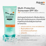 Multi-Protection Sunscreen SPF 50+, PA++++ – 50 ml.