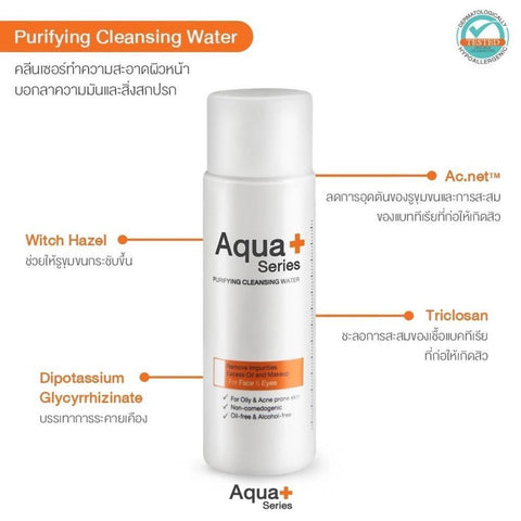 products/purifying-cleansing-water-150-ml-on-the-spot-soothing-purifying-toner-516425.jpg