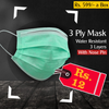 3-Ply Surgical Masks With Nose Pin (50 pcs)
