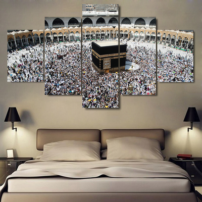 Mecca The Holy Land - Ustad Home