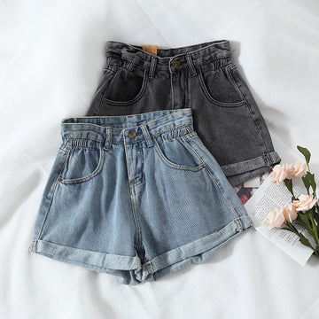 Nara Denim Shorts