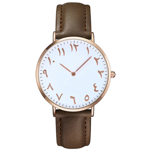 Al Latif - Brown Leather Rose Gold Watch