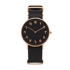 Muharram 'Aswad - Black Nylon Watch