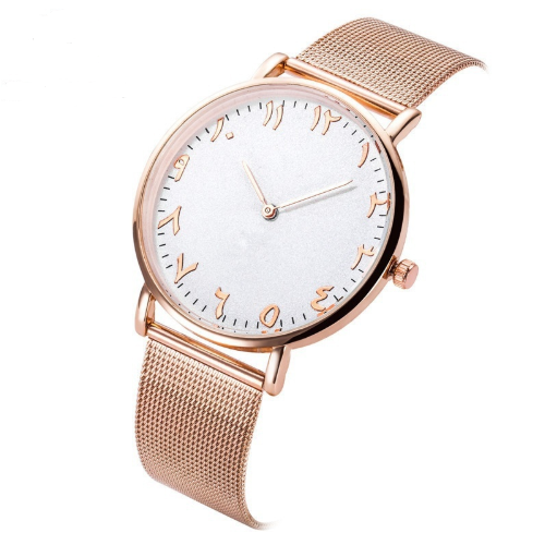 Muharram Warda - Rose Gold Watch
