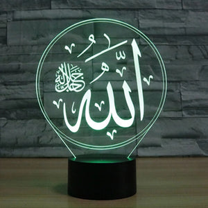 Lux Lamp: Allah (SWT)