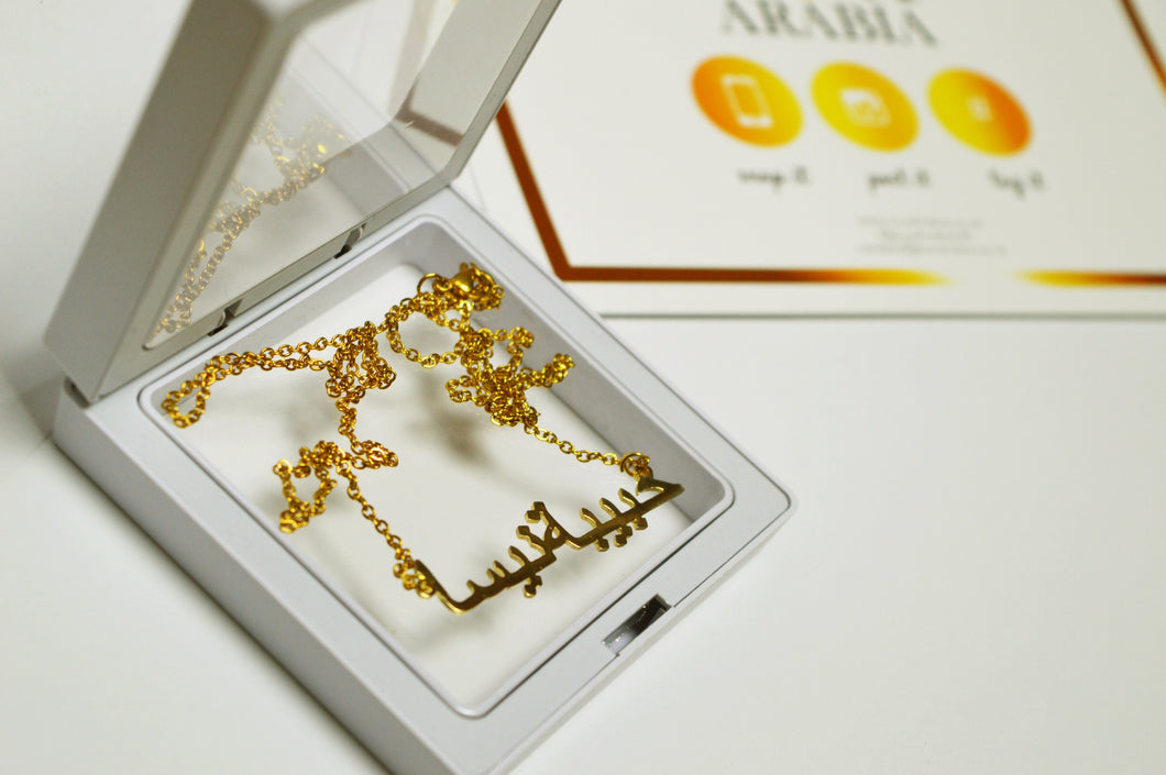 ARABIC NECKLACE - HabibaNessa