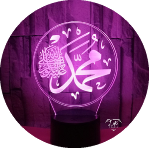 Lux Lamp: Muhammad (SAW)