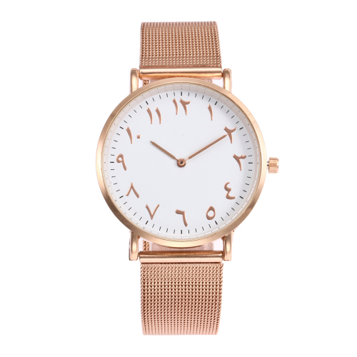 Harmah - Rose Gold Steel Mesh Watch