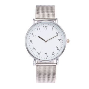 Harmah - Silver Steel Mesh Watch