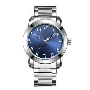 Razul - Blue & Silver Stainless Steel Watch